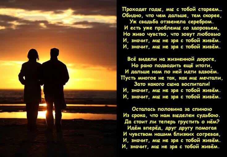 стихи для чтения вдвоем при выявлении