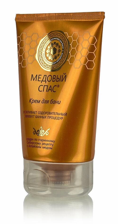 Медовый спас от дерматита во Львове