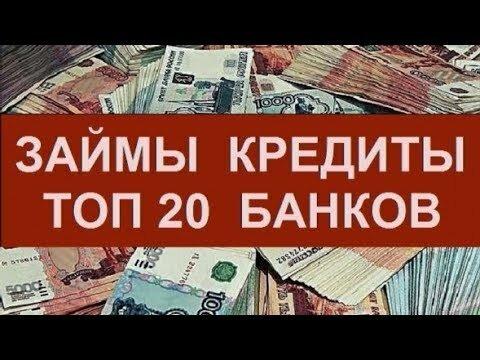 каспи банк кредиты