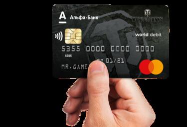 альфа банк ижевск кредиты