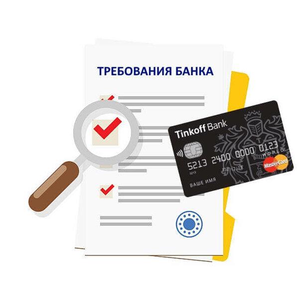 Кредит наличными онлайн заявка ставрополь дом в залог под кредит
