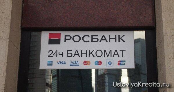 Хоррор карты для майнкрафт 1.8 на двоих на русском