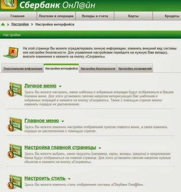 заявки на кредит онлайн во все банки с моментальным решением