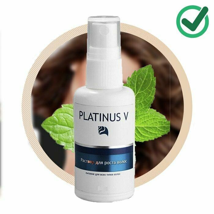 Platinus V Professional для роста волос в Ноябрьске