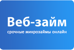 сбербанк бизнес онлайн вход в систему в личный кабинет