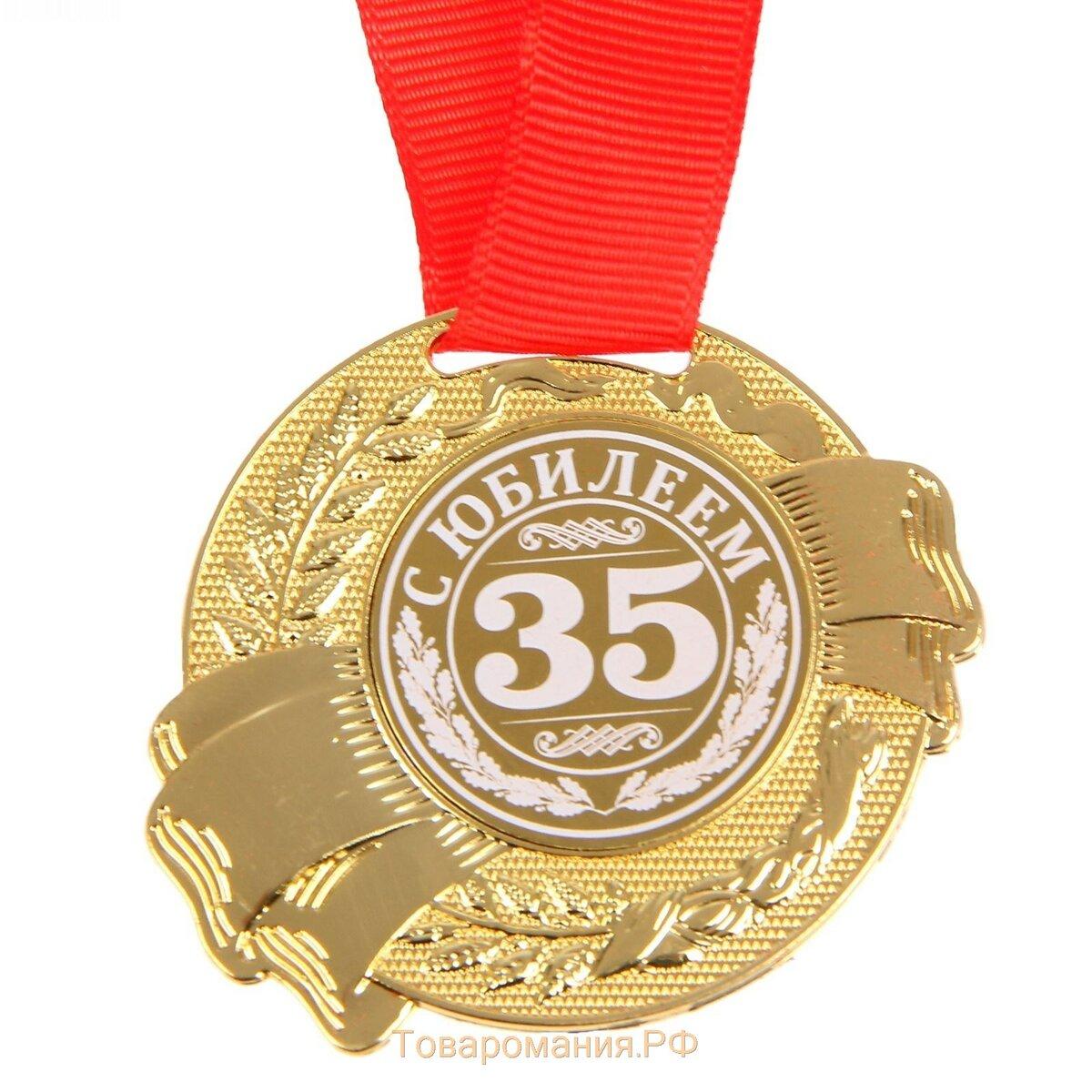 поздравление с медалью в спорте в прозе сильном