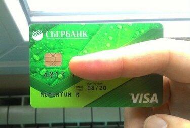 займы без отказа москва список калькулятор кредита в банке восточный