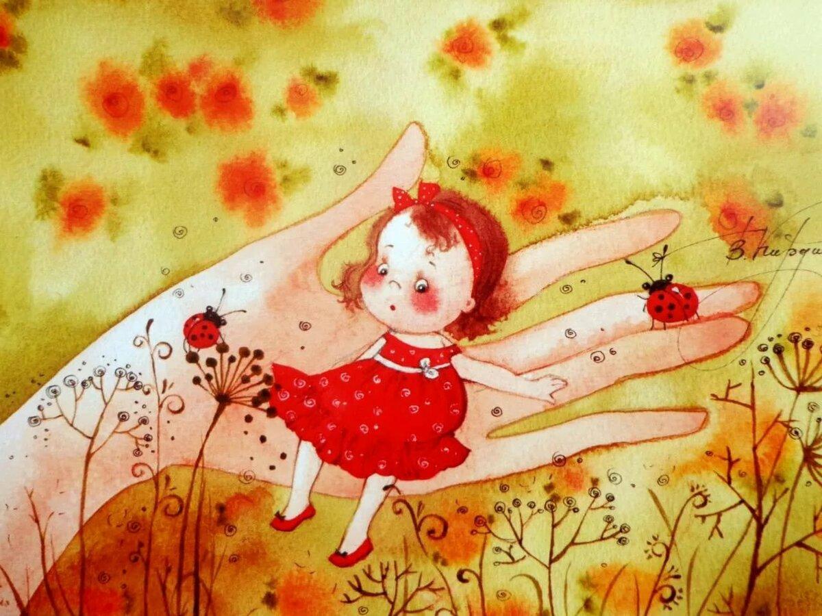 Открытки маленькие радости любовь, дочери днем рождения
