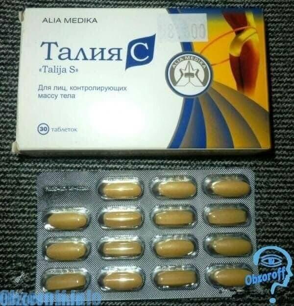 таблетки талия для похудения в минске видео