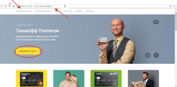 Онлайн кредиты карты кредитные можно ли взять кредит по временному удостоверению
