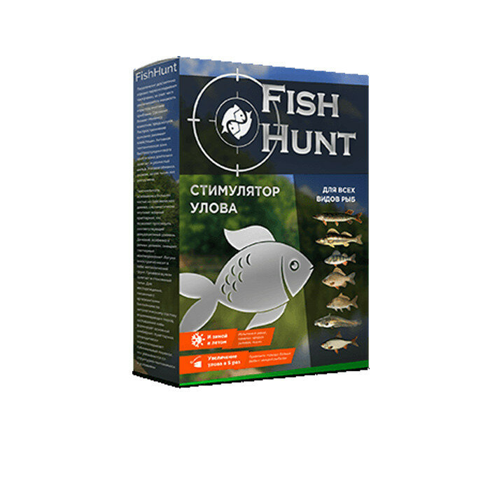 Fish Hunt - активатор клева в Киеве