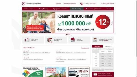 Взять 100000 в кредит банки