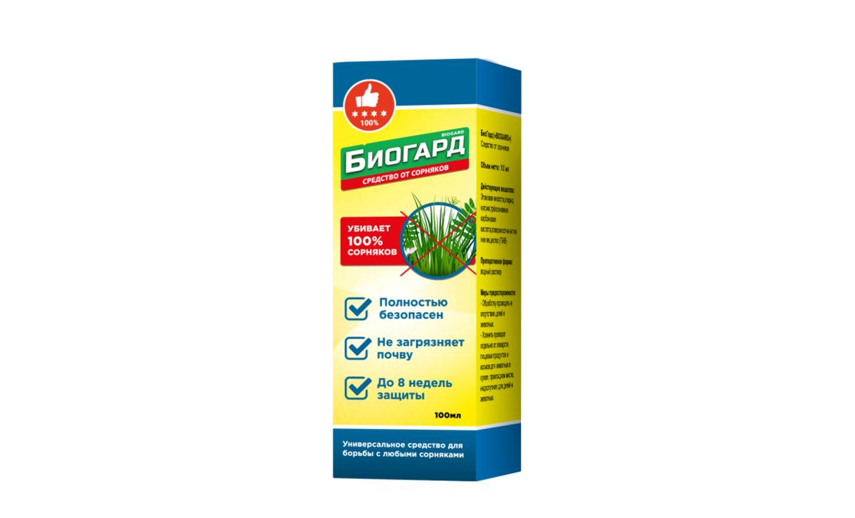 БиоГард защита от сорняков в Челябинске