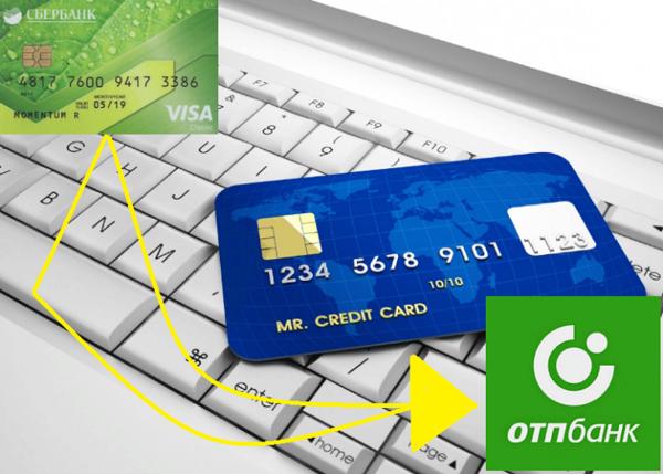 онлайн банк подключится сбербанк