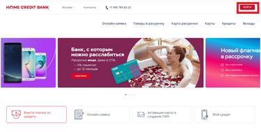 Кредит онлайн обнинск получить кредит 200000 без справок и поручителей