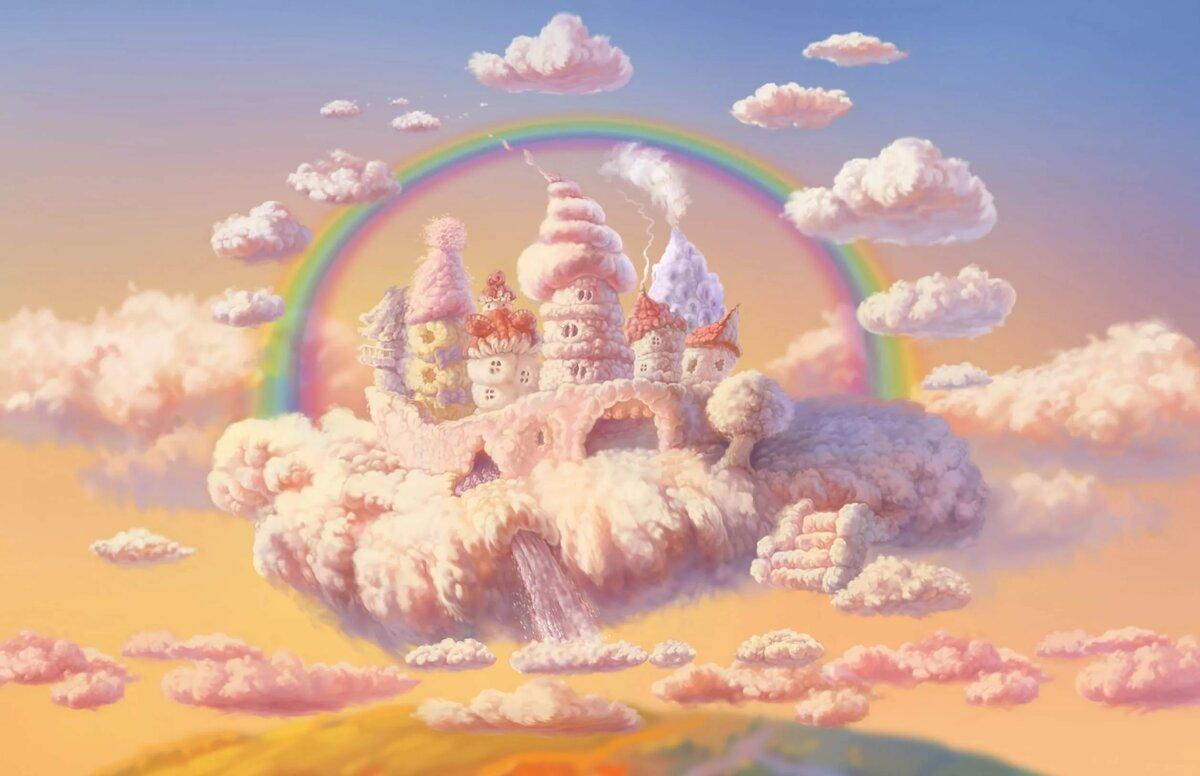 Замки из облаков картинки