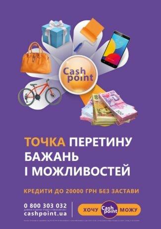 кредит 20000 грн без справки о доходах валютно финансовые условия международного кредита