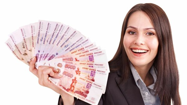 кредит наличными без справок и поручителей владивосток взять займ на счет в банке онлайн