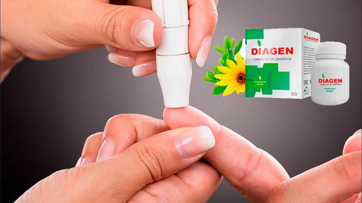 Diagen от диабета в Балаково