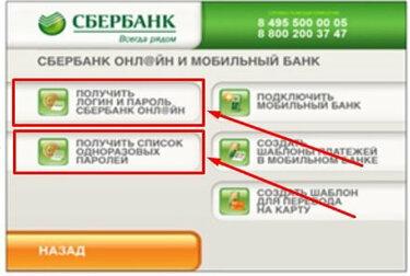 кредит от открытие банк отзывы
