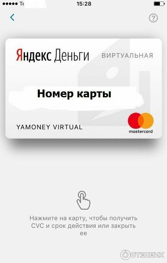 взять займ на карту сбербанка без отказа онлайн за 5 минут без проверок