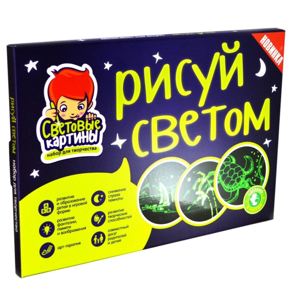 Детский набор для рисования в темноте - Рисуй светом в Ульяновске