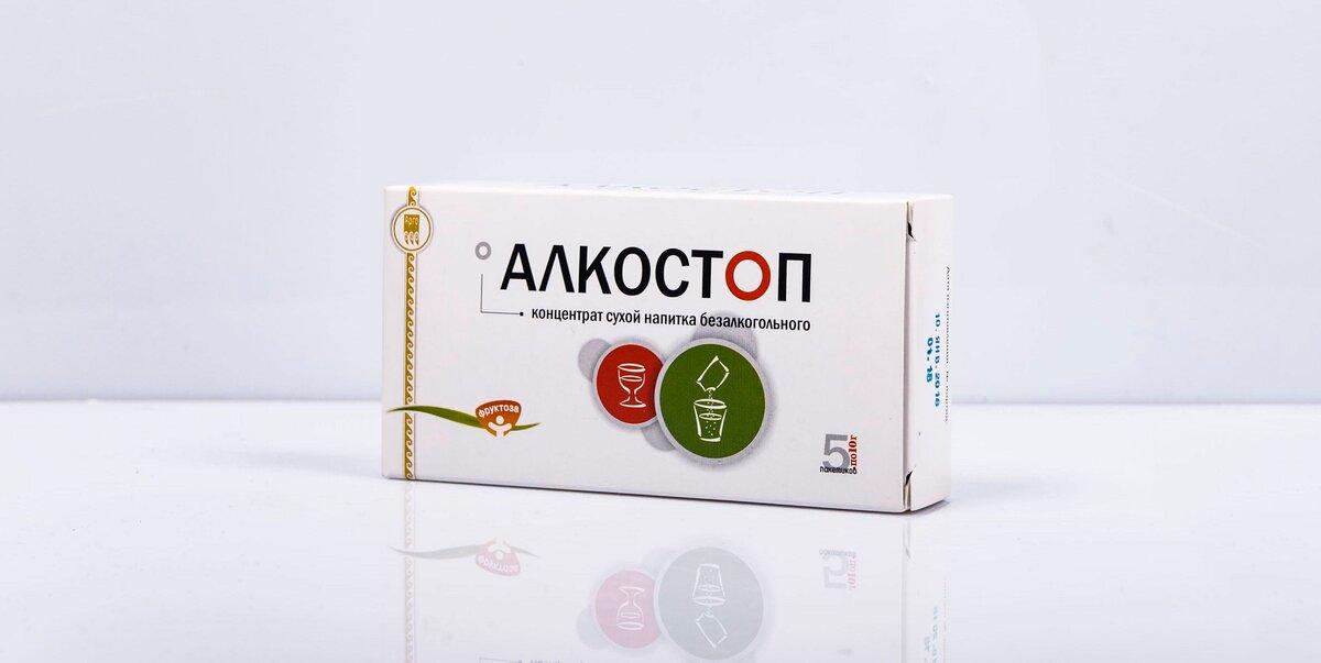 AlkoSTOP от алкоголизма в Грозном