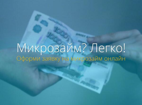 среднерусский банк сбербанка россии г москва бик 044525225