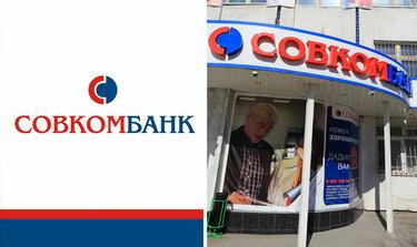 Россельхозбанк онлайн заявка на рефинансирование кредитов других банков