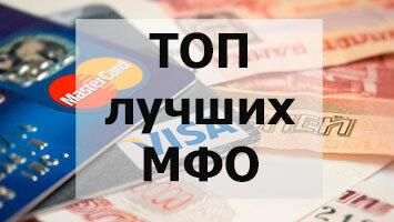 как получить кредит наличными в почта банке