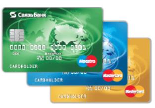 взять кредит на год онлайн срочно