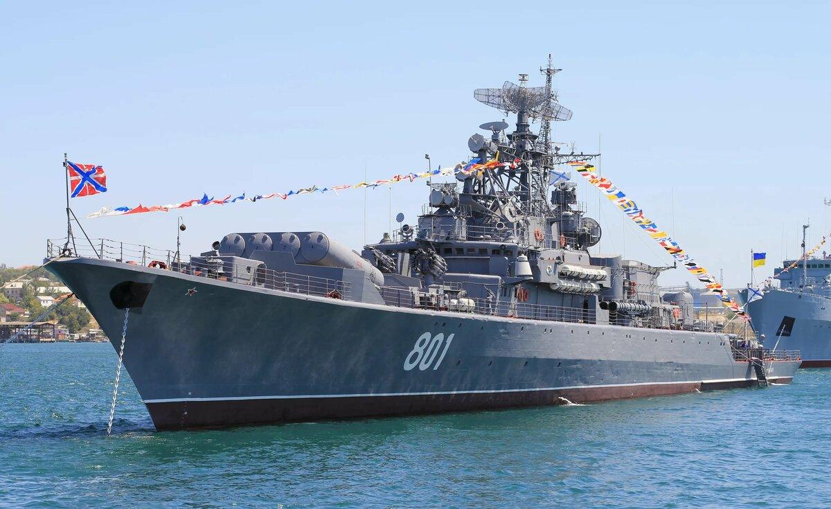 это сторожевые корабли ссср и россии фото кабинете яковлева