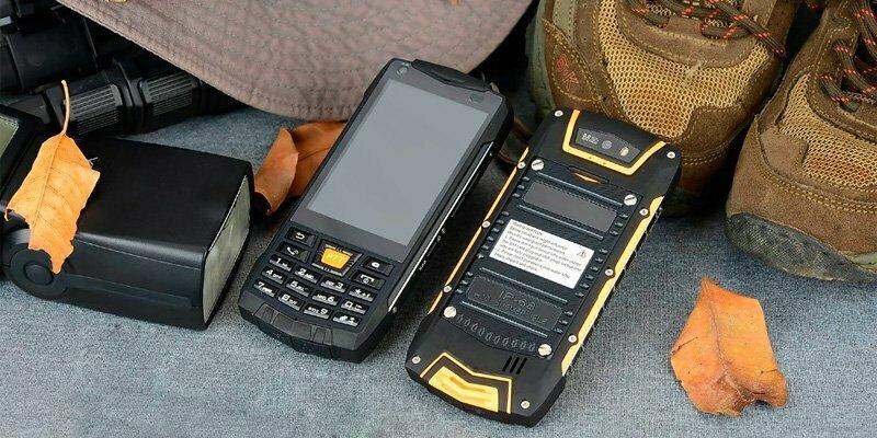 Телефон LAND ROVER N2 в Днепропетровске