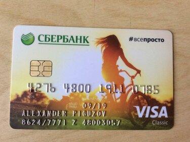 Страхование заемщика кредита
