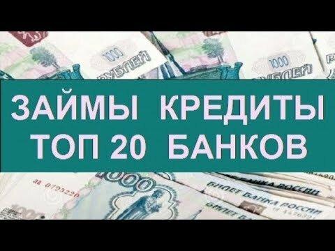 Взять кредит в архангельске пенсионеру куда инвестировать 150 рублей и получить прибыль