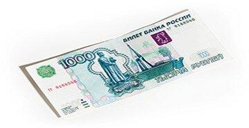 займ 150 тысяч на год быстрый займ на киви skip-start.ru