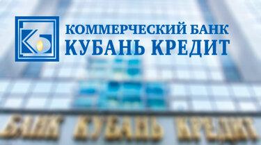 атф банк кредитный калькулятор 2020