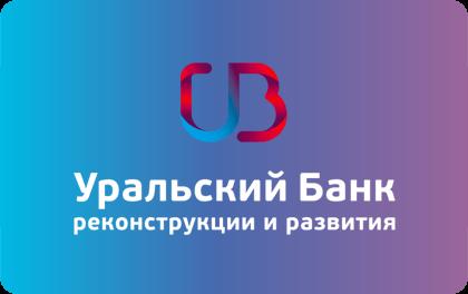 Кредит без справок и залога челябинск микрокредит беларусь