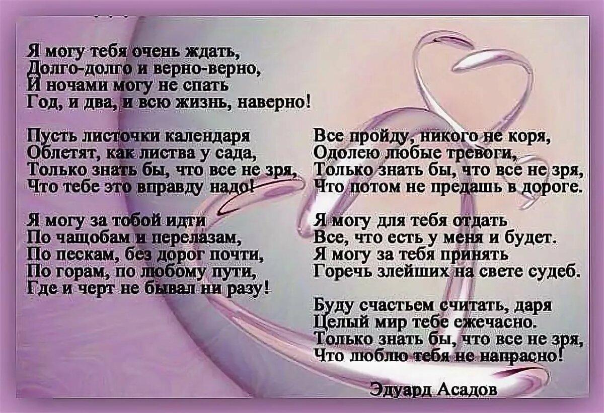 Добрый картинки, красивые картинки со стихами о любви