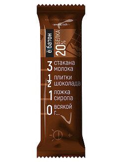 шоколад slim для похудения часть 2