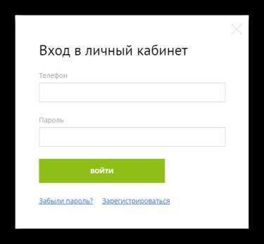 скачать бесплатно банк левобережный онлайн