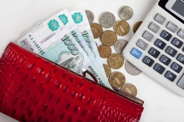 Кредиты с низкой ставкой спб