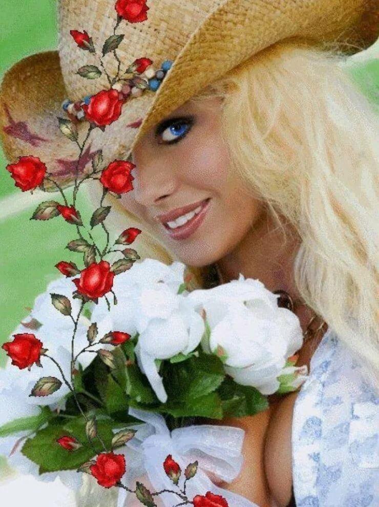 Новым годом, открытка для девушки блондинки