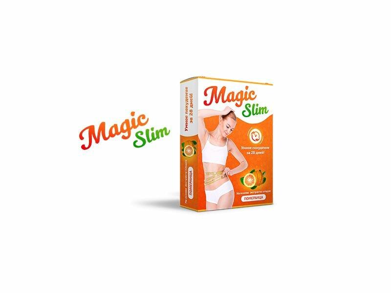 Magic Slim для похудения в Евпатории