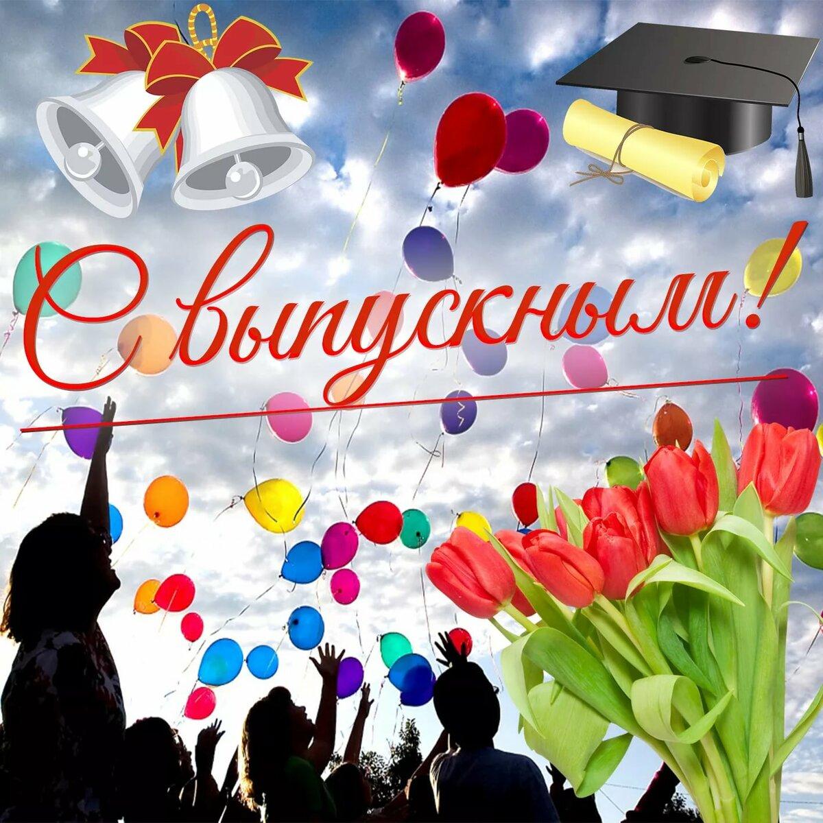 Поздравление выпускнице школы