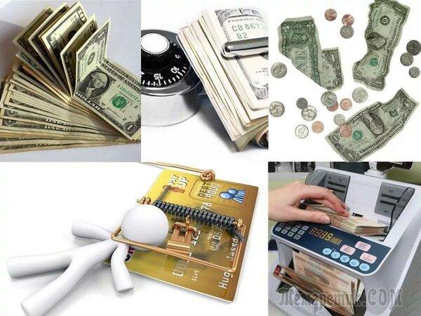 банковские кредиты оформить