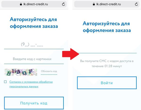 как заказать кредитную карту в почта банке онлайн кредит 100 процентов одобрения без справок новосибирск