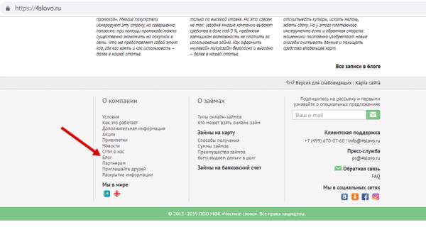 росбанк онлайн банк для юридических лиц