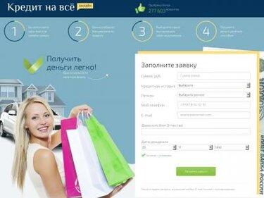 кредитная карта альфа банк оформить онлайн заявку нижний новгород