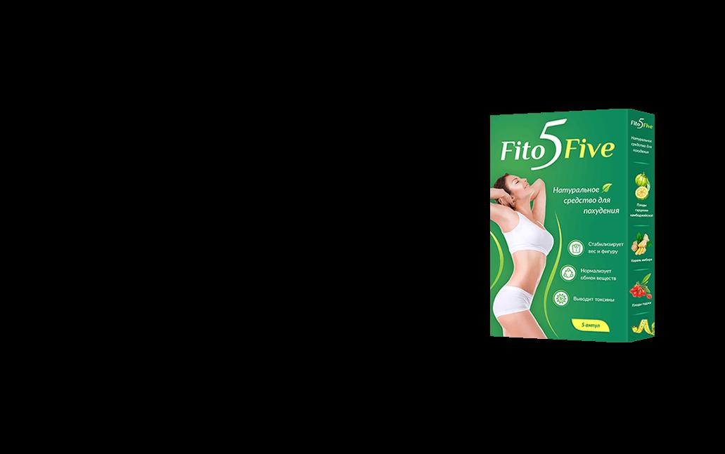 FitoFive для похудения в Юрюзани